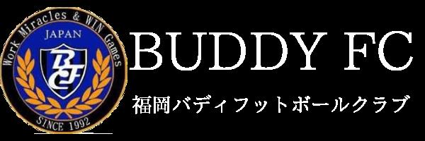 バディフットボールクラブ福岡