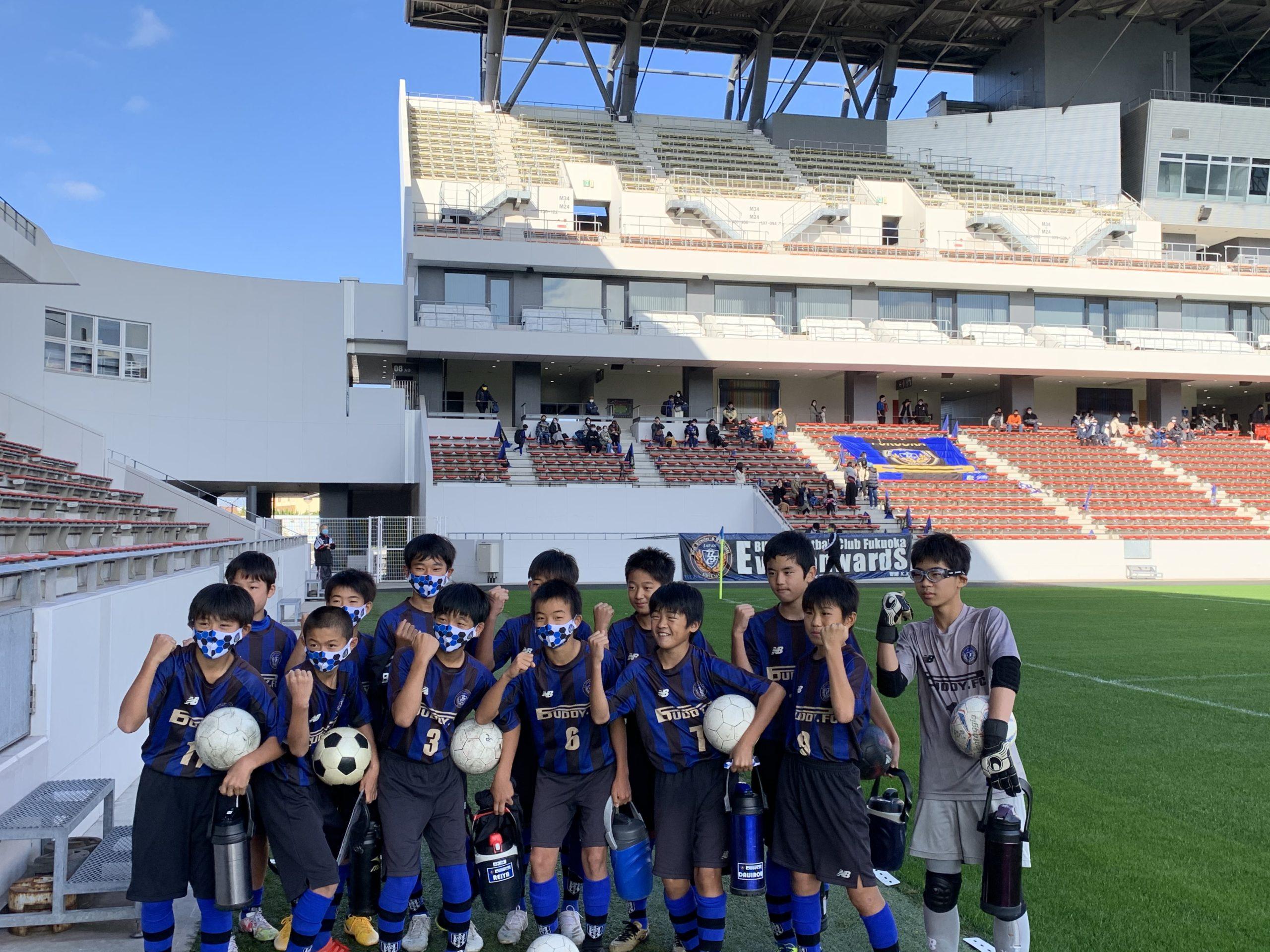 全日本 少年 サッカー 大会 2020 福岡